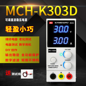 Mini- 30V3A Direct Regulated Power Supply Adjustable Number Show Notebook Phone Mini- Constant Current Small Power Supply