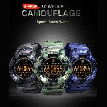 BM18 Smart Watch Bluetooth 4.0 5ATM Waterproof Watch Outdoor Sport Wristband Heart Rate Tracker Fitness Tracker