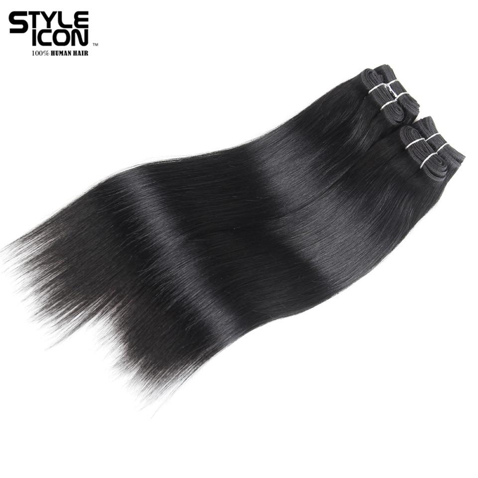 Styleicon pelo lacio Yaki brasileño 4 paquetes oferta G 190 Pack armadura de cabello humano paquetes no Remy Color 1 y 1B extensiones de cabello