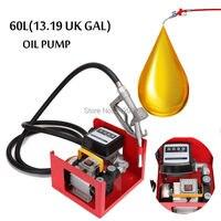 Ship From DE ! 60 L/min 550W Fuel Oil Diesel Transfer Pump Auto Bio diesel high flow rate 220V