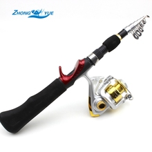 1.65M Fishing Rod Portable Foldable Travel Spinning Fishing Rod Carbon with 8BB Series Sea Fishing Reel Rod Combo Fishing Set