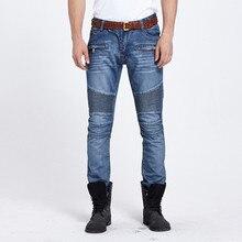 2016 New Arrival Four Seasons Men Jeans Men Slim Straight Pant Men's High Quality Jeans Trousers Men Folding Wrinkle Jeans