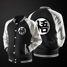 2017 autumn winter casual Baseball Jacket hot Anime Dragon Ball Goku Varsity funny coat men hip-hop fitness Hoodies brand suits