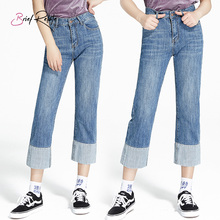 Brief Relate Light Blue BF Style Jeans Woman Chic Youth Wide Leg Pants Ninth-length Casual Cut All-match Denim Autumn New