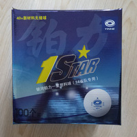 Original Yinhe 40+ table tennis ball 1 star seamless wholesale 100 pieces white ball for table tennis racket and ping pong robot