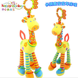 46cm giraffe rabbit bed bells infant toy ultra long hanging giraffe baby toys rattle bed.jpg 250x250