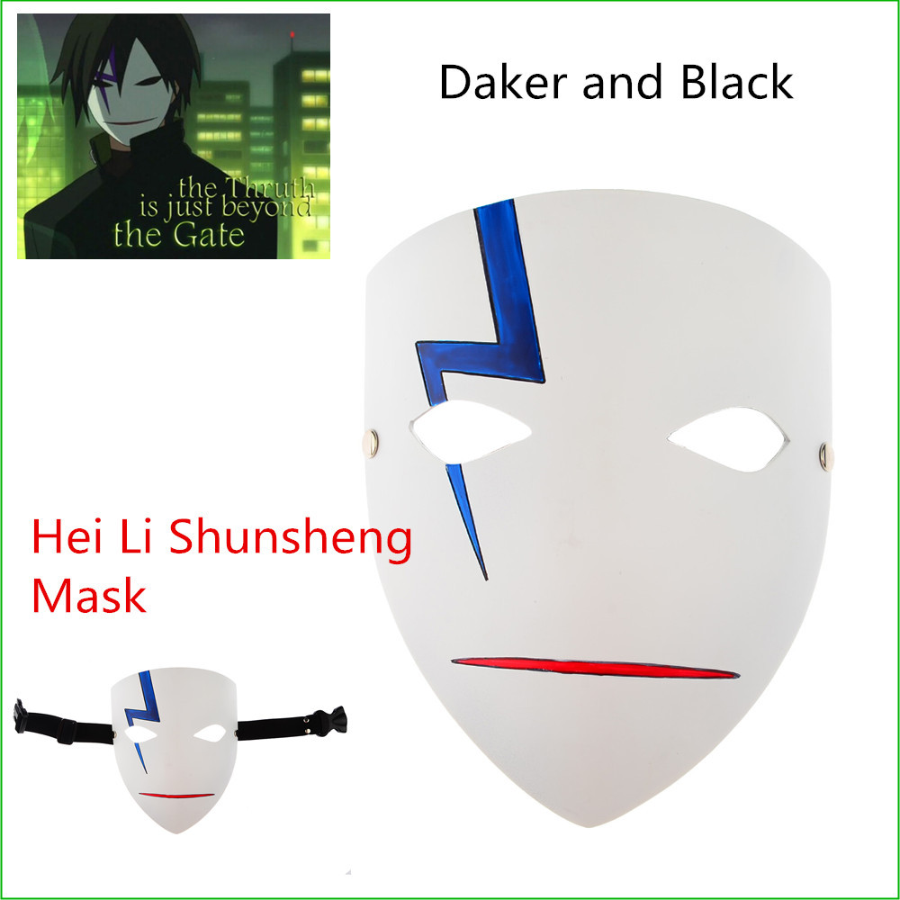 Aliexpress.com : Buy Halloween Mask Darker and Black Hei Li ...