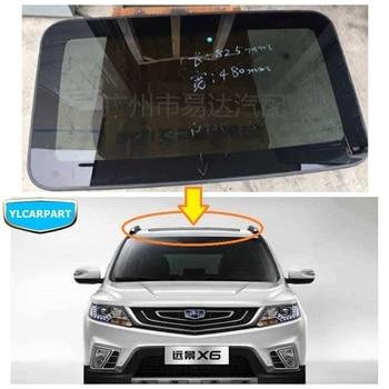 Для Geely Emgrand X7 EmgrarandX7, EX7, FC SUV, Vision X6, NL4, окна на крыше автомобиля dormer стекло