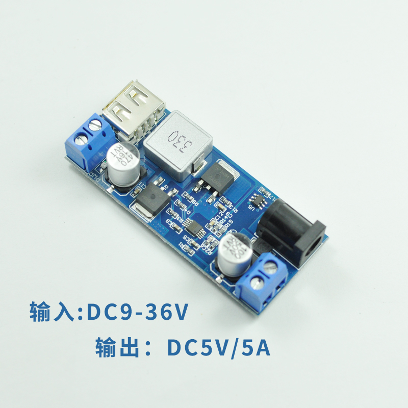 24V 12V Switch TO  5V Buck Module, USB Mobile Phone Charging  Module 5A usb to rs485 module black
