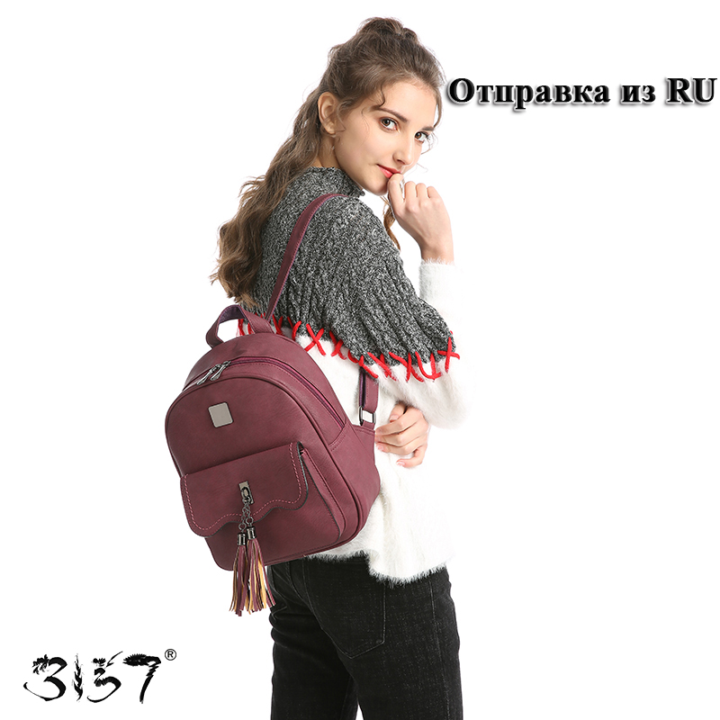 9f277fbf62 tassel women leather backpack teenage backpacks for girls vintage feminine  backpack 3157 sac a dos femme