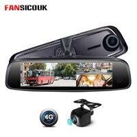 FANSICOUK 2 г ОЗУ + 32 г ПЗУ с 3 камерой s Dash камера ADAS 4 г видеокамера на ОС андроид для автомобиля зеркальный рекордер FHD 1080 P зеркальный фотоаппарат