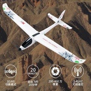 Image 2 - 780mm מוטת כנפיים A800 מטוסי דגם 5CH 6G לטוס מטוסי כנף קבועה RC מטוס חג המולד מתנת יום הולדת