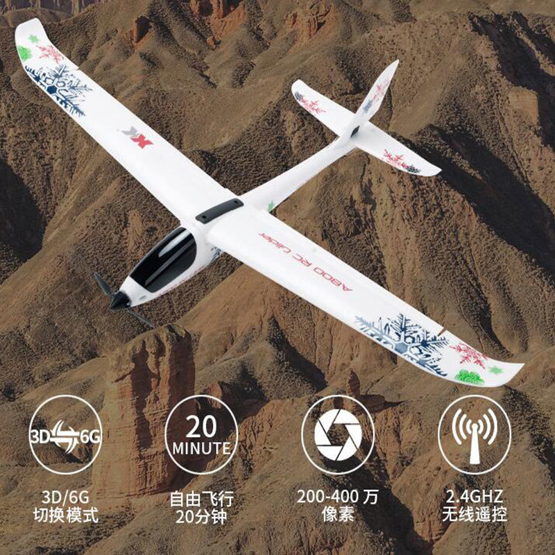 Image 2 - Aircraft Model A800 5CH 3D 6G Mode 780mm Wingspan Fly Aircraft RC Airplane RTR Fixed Wing RC Plane Children Xmas Birthday Gift-in RC Airplanes from Toys & Hobbies