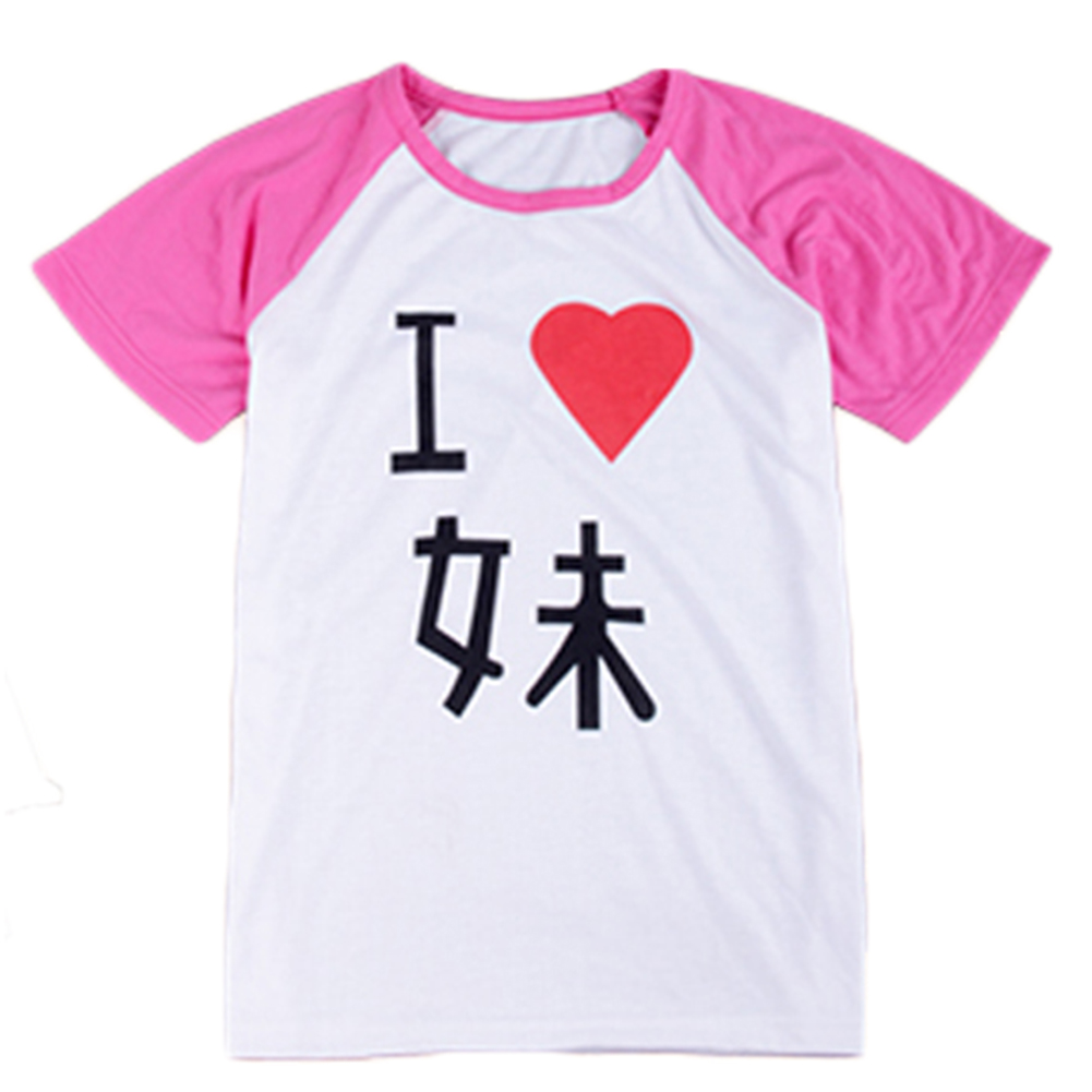 Brdwn No Game No Life girls Sora Shiro Cosplay T-Shirt I LOVE SISTER Short Sleeve T Shirt Tops Tee 100% Cotton