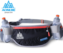AONIJIE Running Hydration Belt Reflective Water Fanny Pack Men Women Waist Packs With 2 Bottle 250ML