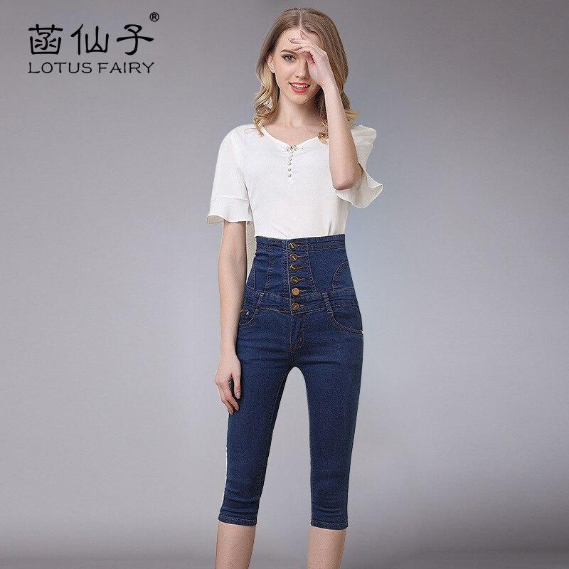 Lotus fairy Women's denim shorts with high waist pencil pants knee-length jeans shorts summer Women's trousers fashion 2017