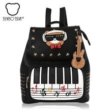 2017New клавиатура Примечание женщины рюкзак высокое качество PU кожа женщины сумка колледж Ветер школа книга сумки на плечо для девочек-подростков
