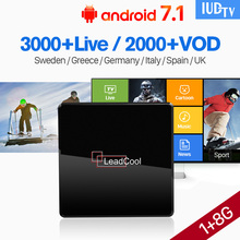 Leadcool X IPTV Germany Spain Italy UK Sweden Android 7.1 1G+8G S905W Greek 1 Year IP TV Code Box