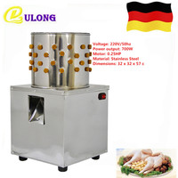 Best Price Automatic Poultry Plucking Machine Mini Chicken Duck Hair Removal Defeathering Plucker For Commercial Use