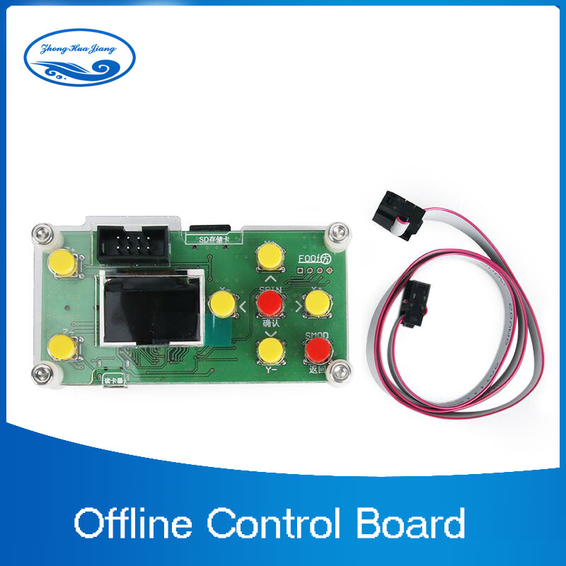 GRBL Offline Control Board for 1610 2418 3018 CNC Laser Engraver Machine