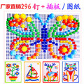 Creative Mosaic kids Toy Gifts Children Nail Composite Picture Puzzle DIY Creative Mosaic Mushroom Kit Puzzle Toys 296pcs