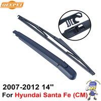 QEEPEI Rear Wiper Blade Arm For Hyundai Santa Fe CM 5 Door SUV 14 2007 2012
