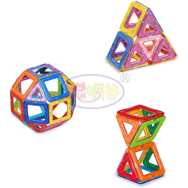 CongMingGu 21Pcs/38Pcs standard size magnetic building blocks Model Building Toys Brick designer Enlighten Bricks magnetic toys 3