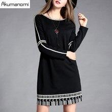 Dress Full Sleeve Black National Style Ribbon Decorative Brief Fashion Women's Clothing Spring Autumn Dress Plus Size 5XL 4XL-XL