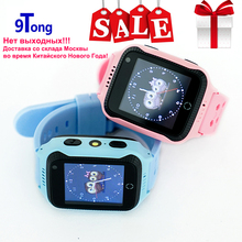 New Arrival 1.44′ Touch Screen Kids GPS Watch with Camera Lighting Smart Watch Phone SOS Call GPS Location Finder for Child b6