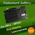 JIGU NEW Laptop battery 08P6X6 8P6X6 P06T T7YJR PT6V8 For DELL Alienware M11x M14x R1 R2 R3
