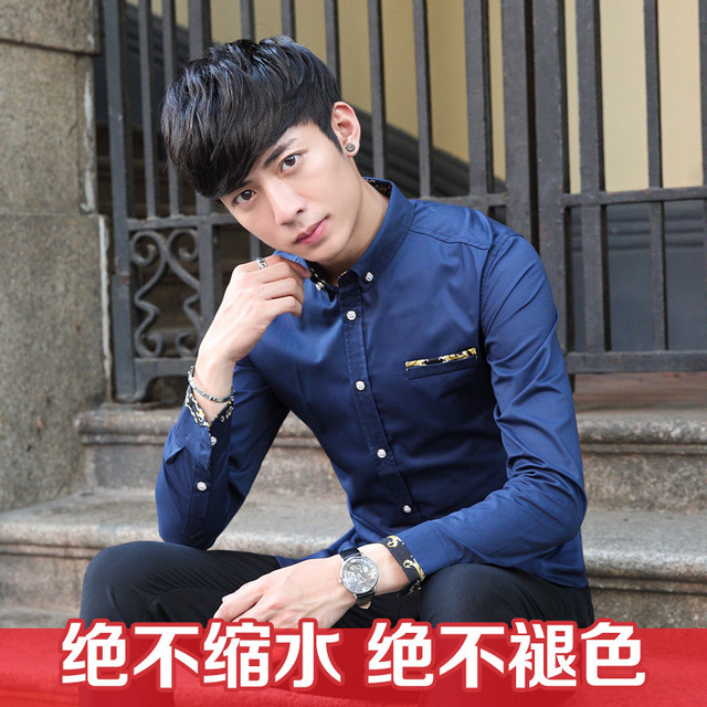 2016 New Men Dress Shirt Spring Long Sleeved Shirt Cotton Casual Young Korean Fashion Business Men Shirt Plus Size 5XL