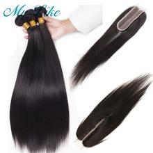 My Like Brazilian Hair Weave Bundles with Closure 3Pcs Straight 2x6 Non-remy Human