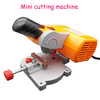 Electric Copper Cutting Machine Handheld Woodworking Saw Wood/ Plastic Board/ Aluminum/ Copper Cutter With English Manual
