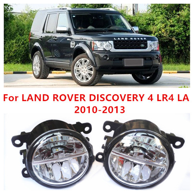 For LAND ROVER DISCOVERY 4 LR4 LA  2010-2013  10W Fog Light LED DRL Daytime Running Lights Car Styling lamps for land rover lr4 discovery 4 trunk security shield cargo cover shade beige 2010 2011 2012 2013 2014 2015