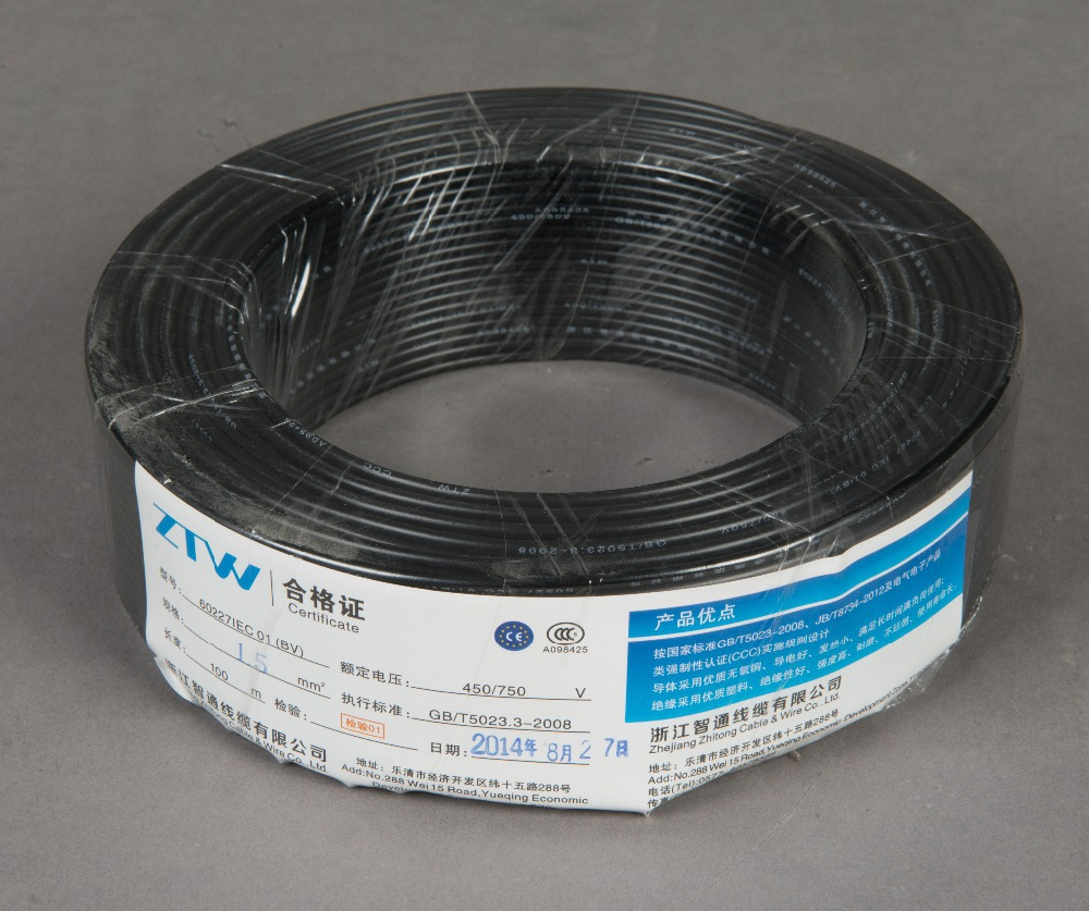 SOLID COPPER CONDUCTOR NON SHEATHED PVC INSULATED WIRES -in ...