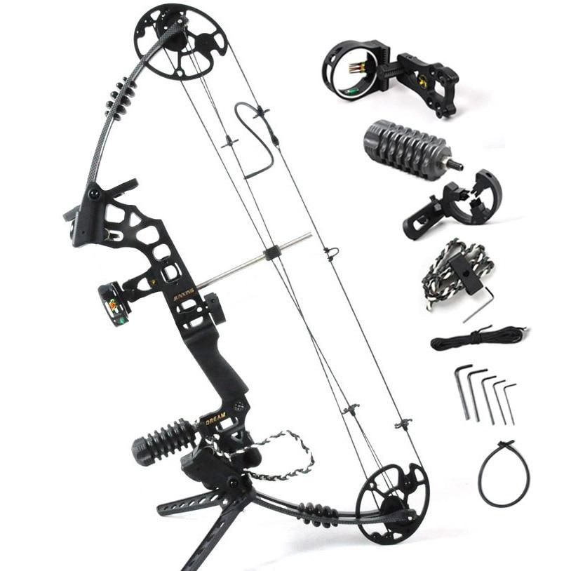 Junxing M120 arc composé de chasse en alliage d'aluminium noir Dream avec poids de tirage réglable de 20-70 lb