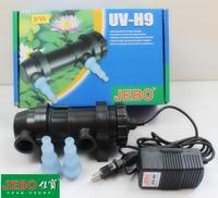 JEBO 220V 9W UV Sterilizer Lamp Light Ultraviolet Filter Clarifier Water Cleaner For Coral Koi Fish Pond, Aquarium UV Lamp