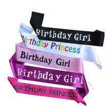 Party decoration 5pcs Birthday sash brooch princess birthday girl ribbon fun gift souvenirs favor event party supplies