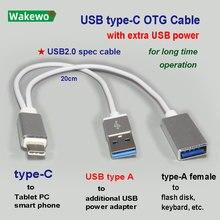 نوع C OTG كابل يو اس بي مع كابل الطاقة الإضافية الألومنيوم للوحة الهاتف الذكي والكمبيوتر