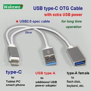 Image 1 - Кабель USB Type C OTG с дополнительным кабелем питания из алюминия для смартфонов и компьютеров