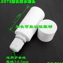 Водонепроницаемая лампа G13 T8, водонепроницаемый светильник