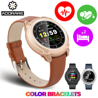 ADORARE Smart Watch Men Women Heart Rate Monitor Fitness Tracker Riding Tracker Pedometer Smart Wristwatch For IOS Android
