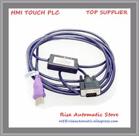 S7 300 MPI Cable 6GK1 571 0BA00 0AA0 6GK1571 0BA00 0AA0 PC ADAPTER USB A2 Support