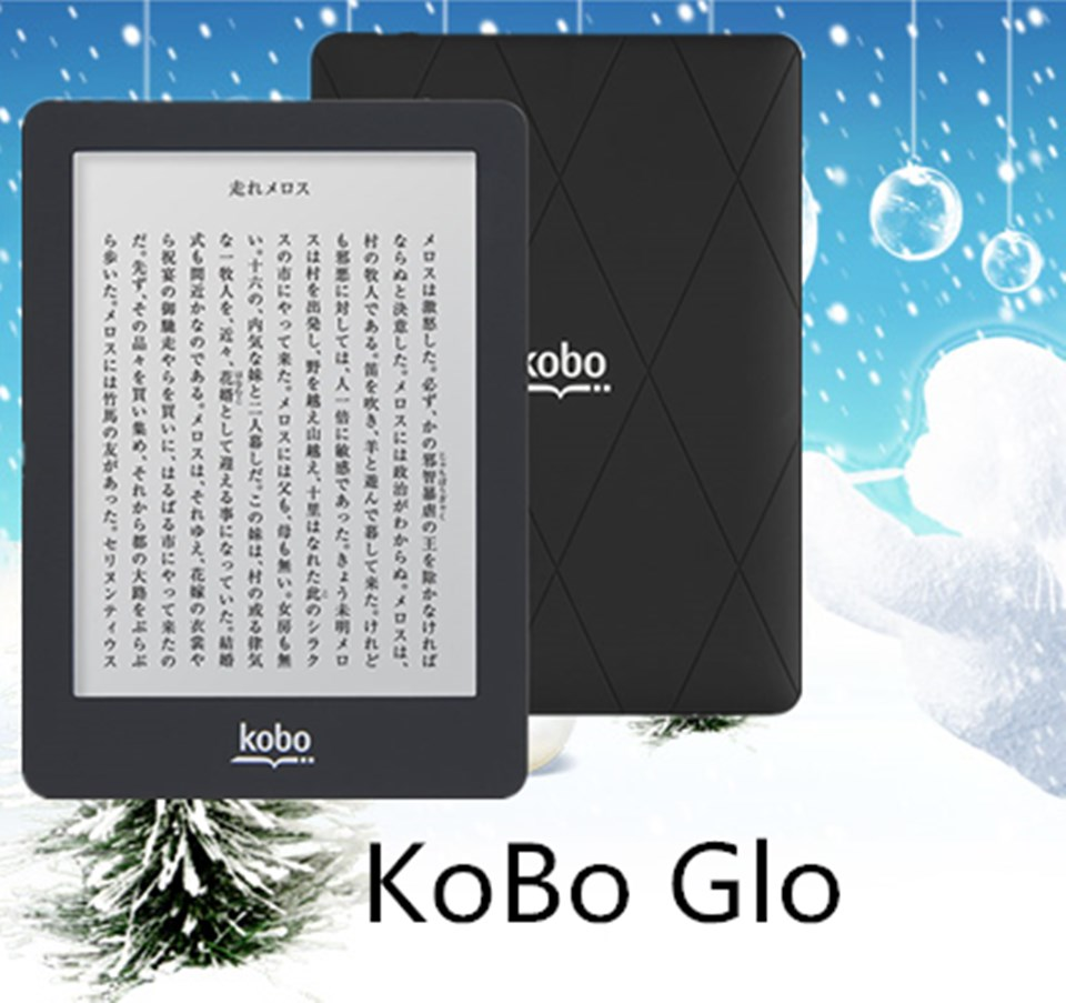 Book Reader Kobo glo N613 e ink 6 inch 1024x768 2GB Front light WiFi e Reader