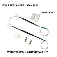 FOR LAND ROVER FREELANDER ELECTRIC WINDOW REGULATOR REPAIR KIT REAR LEFT 1996 2006