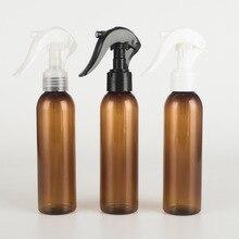 1pcs 150ml brown round shoulder Small mouse fine mist bottle Empty plastic Travel Portable Sub-bottle BQ161