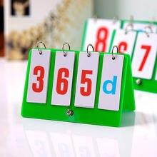 ПВХ табло с цифрами для спортивных игр складные и портативные