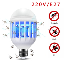 EU/US 2in1 комаров убийца светодиодные лампы 175-220V E27 инсектицидная Лампа 15/9 Вт электрическая ловушка светильник против москитов