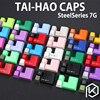 Taihao abs podwójny strzał modyfikator klawiszy do klawiatury mechanicznej steelseries 7g biały szary czerwony zielony niebieski żółty duży tyłek wprowadź