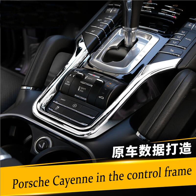 Auto Centro interno Console Gear Shift Box Paillettes Cover Trim strip Adesivo 3D per Porsche Cayenne 2011-17 Accessori per auto-Styling